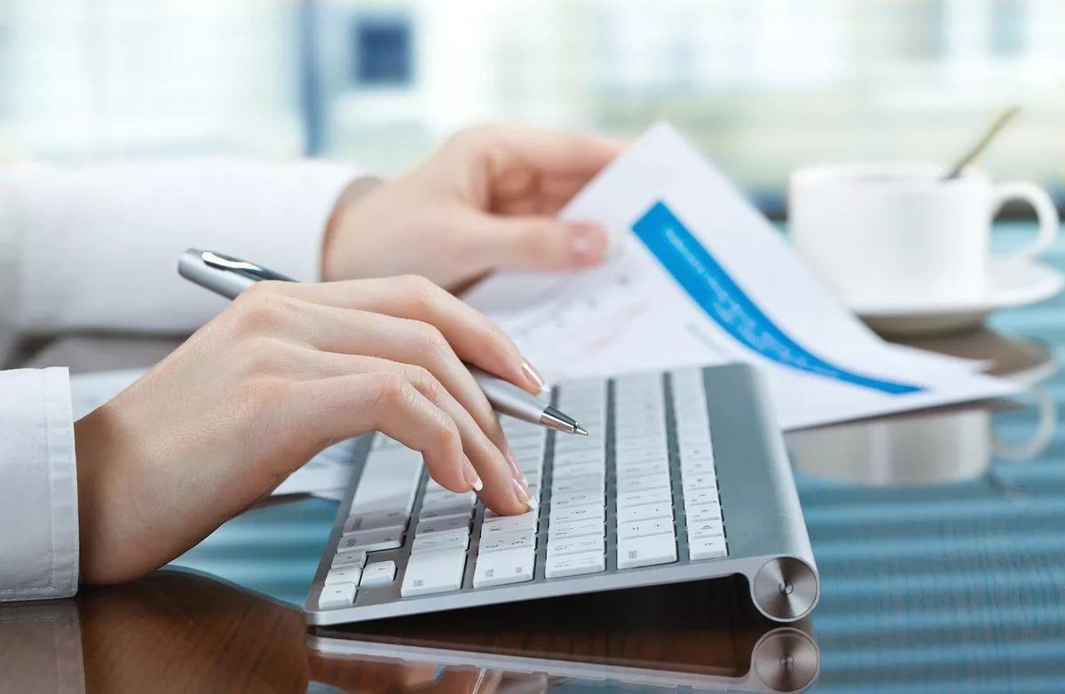 услуги бухгалтерского учета в Москве