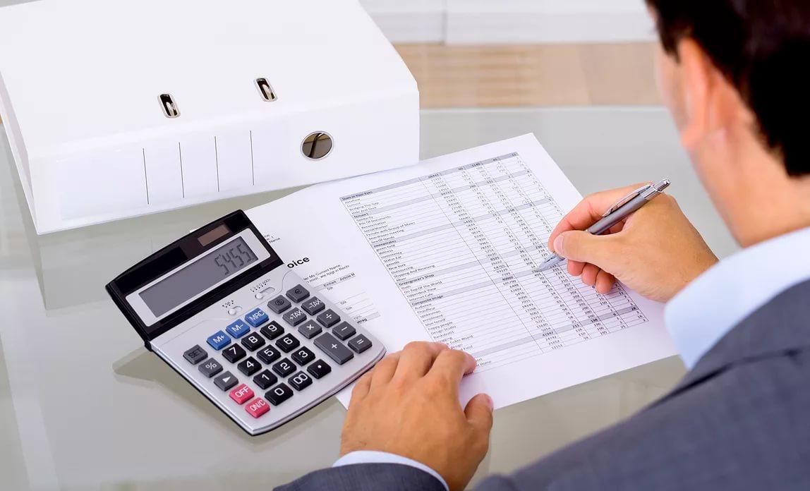 услуги по ведению бухгалтерии